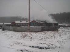 Иркутская область Пожар