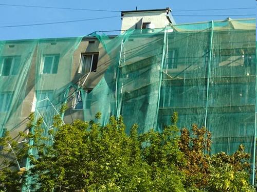 Авария Москва