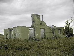 Оренбургская область авария