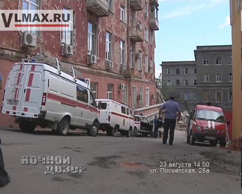 Авария Владивосток