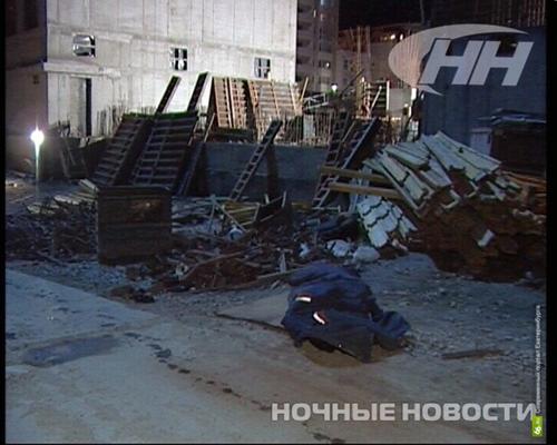 Авария Екатеринбург