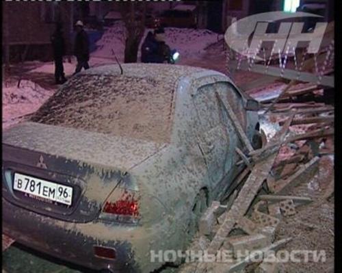 Екатеринбург авария