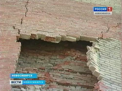 Новосибирск авария