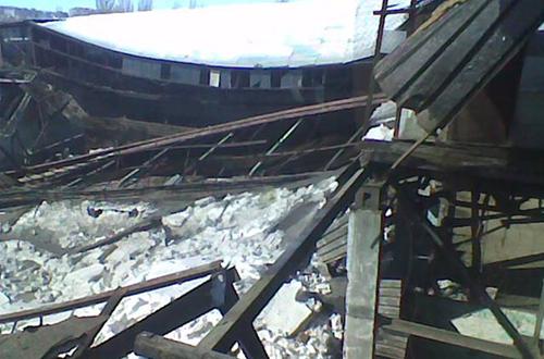 крыша Рефлектор