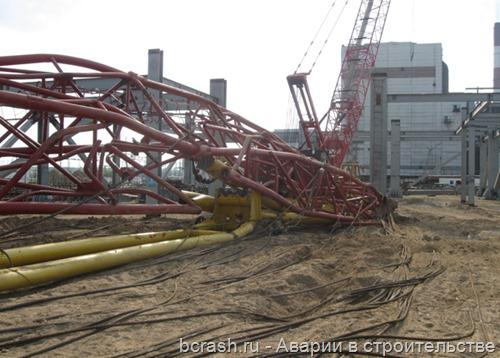 Челябинская область. При строительстве энергоблока Троицкой ГРЭС упал башенный кран