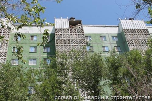 Астраханская область Нариманов