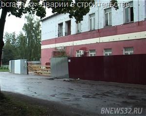 Новозыбковский городской суд_2