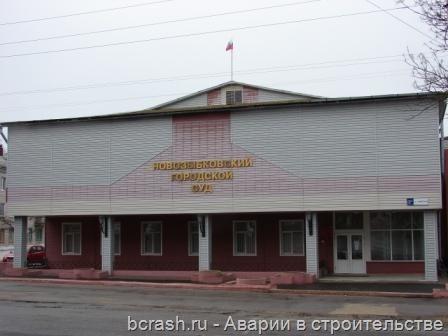 Новозыбковский городской суд_3