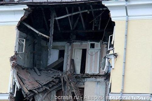 Северодвинск, Ленина 5_2