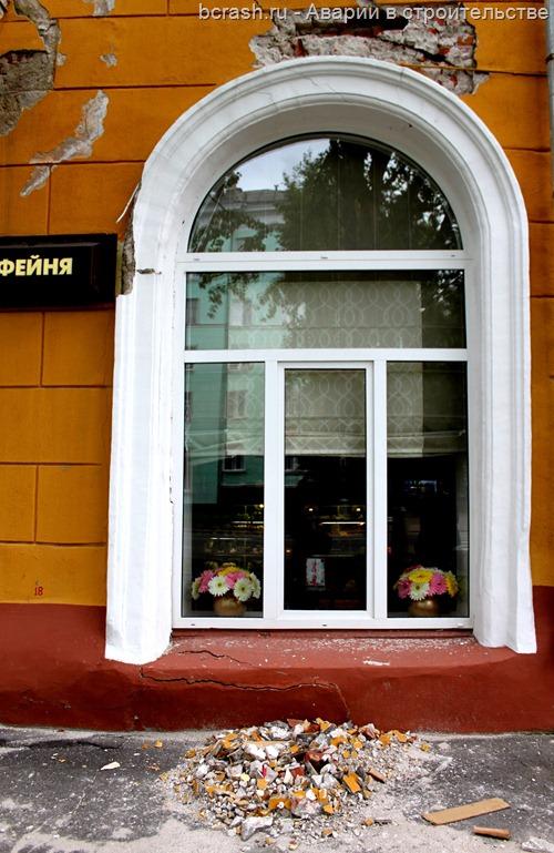 Северодвинск, Ленина 5_5