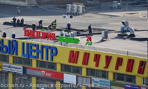 Москва ТЦ Мичуринский