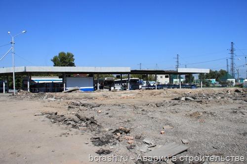 В Белово снесли автовокзал