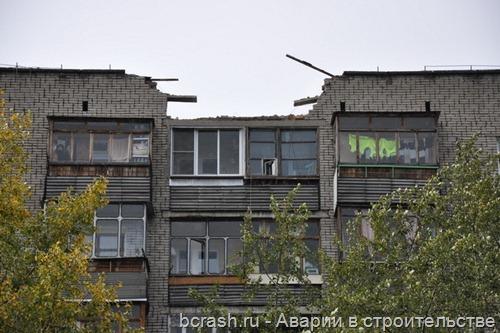 Новосибирск. Обрушение крыши