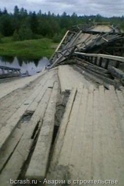 Коми обрушение моста