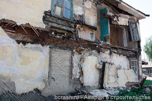 Канск обрушение дома на Енисейской