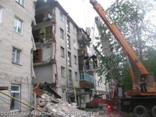 Луцк. Обрушение подъезда пятиэтажного дома