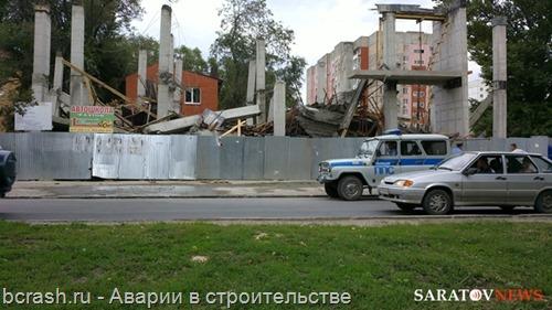 Саратов ТЦ на проспекте Строителей