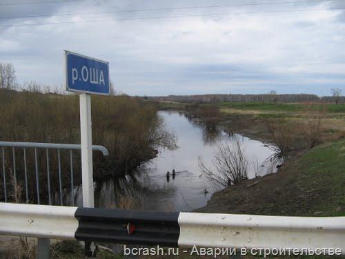 Мост через реку Оша