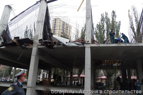 Ереван. Обрушение на Ханджяна 2