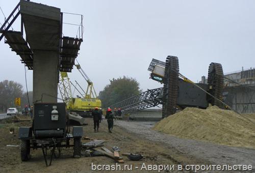 Обрушение крана в Днепропетровской области
