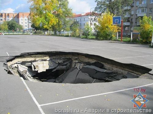 Пинск. Обрушение тира на территории гимназии