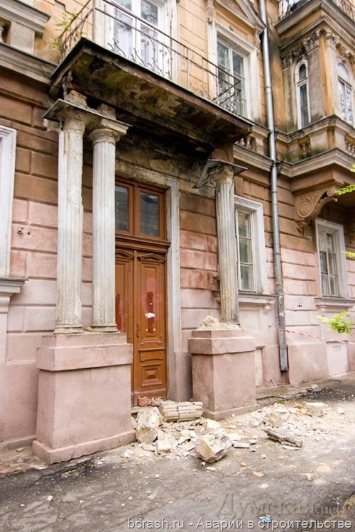 Одесса. Обрушение балкона школы