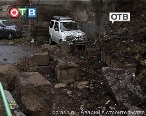 Владивосток Подпорная стенка