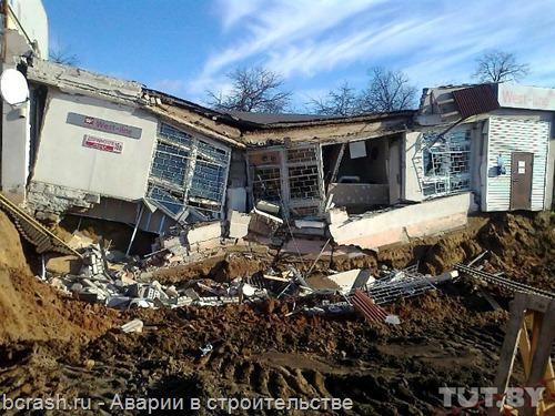 Беларусь Обрушение в Цнянке