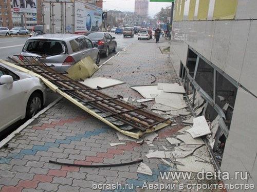 Владивосток фасад
