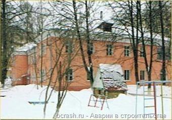 Нижний Новгород. Детский сад №140
