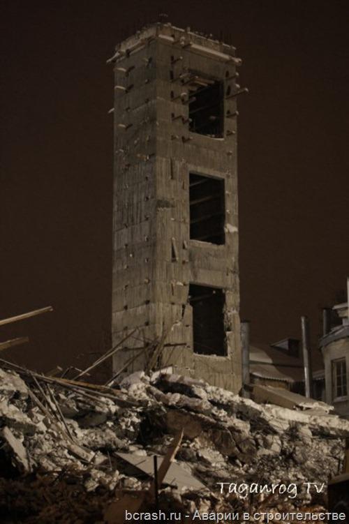 Обрушение здания в Таганроге 10