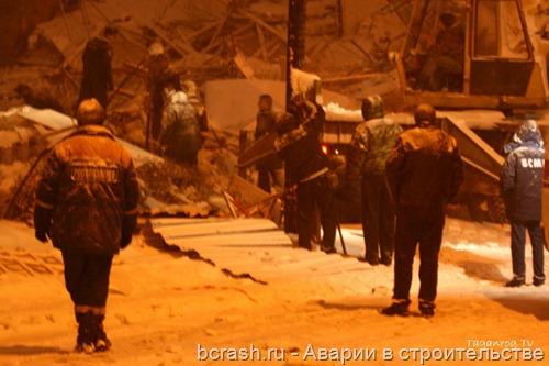 Обрушение здания в Таганроге 1