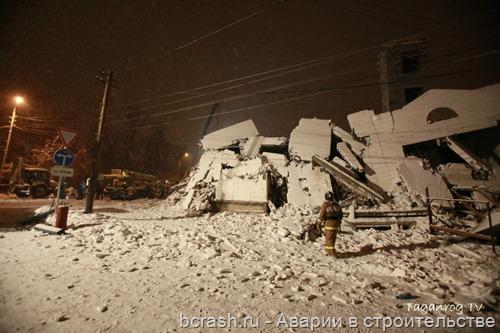 Обрушение здания в Таганроге 2