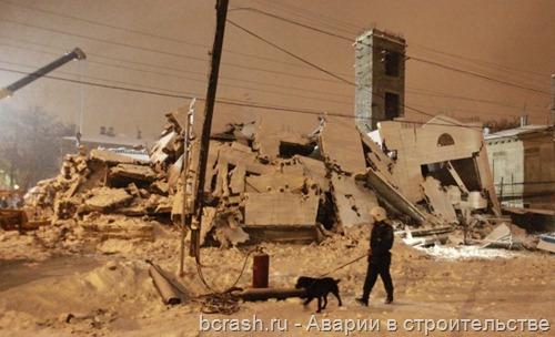 Обрушение здания в Таганроге 3