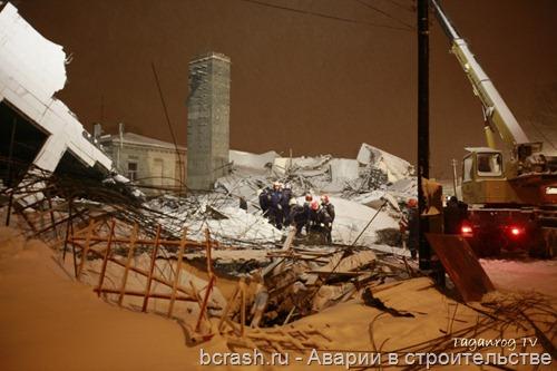 Обрушение здания в Таганроге 5