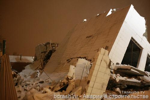 Обрушение здания в Таганроге 6