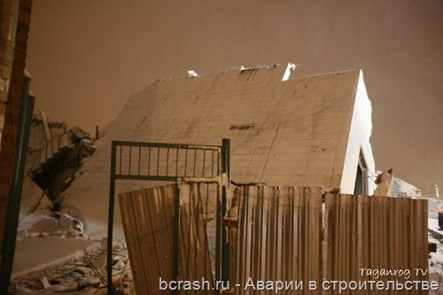 Обрушение здания в Таганроге 7