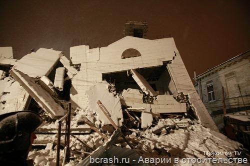 Обрушение здания в Таганроге 8