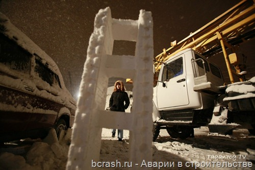 Обрушение здания в Таганроге 9