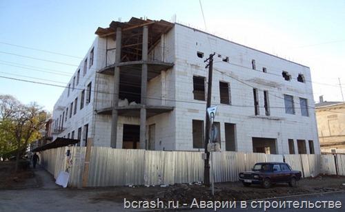 Обрушение здания в Таганроге. До обрушения