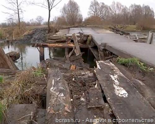 Брянская область. Мост через Судость