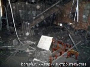 Нижний Новгород. Обрушение в детском саде