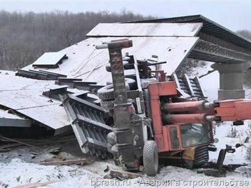 Борисоглебск. Обрушение моста