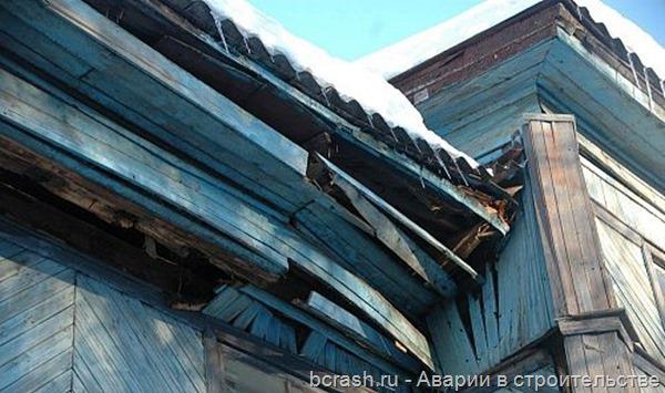 Набережная Иртыша. Дом 10. Обрушение. Фото