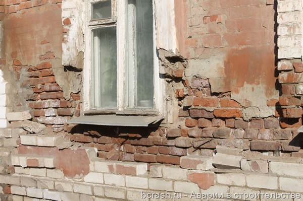 Астрахань. Обрушение дома на Бакинской_1