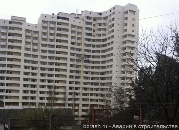 В Сочи девять строителей упали с 14 этажа