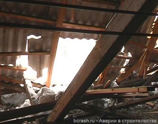 Новокузнецк. Обрушение на Конева_Фото_1