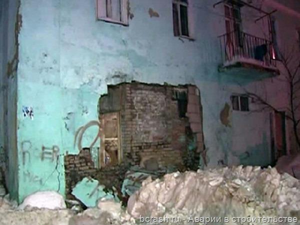 Красноармейск обрушение на Морозова
