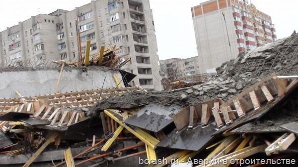 Сумы. Обрушение торгового центра 2