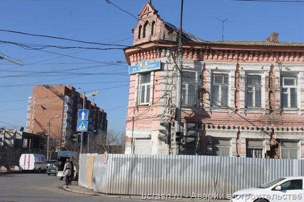 Астрахань. Обрушение дома на Бакинской_2